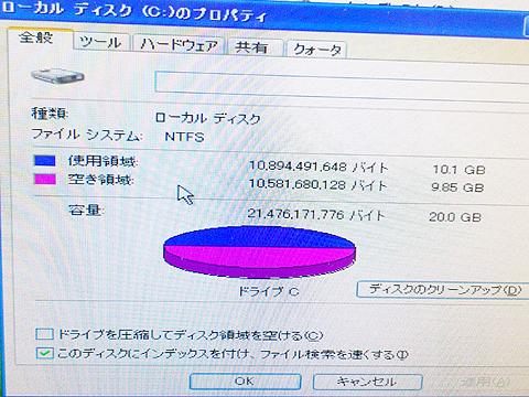 20150306memori3