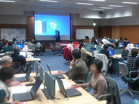 仙北市総合情報センター主催 パソコン講座