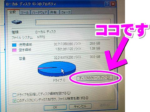 20150306memori2