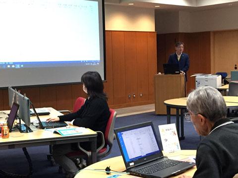 仙北市総合情報センター主催 第2回パソコン講座