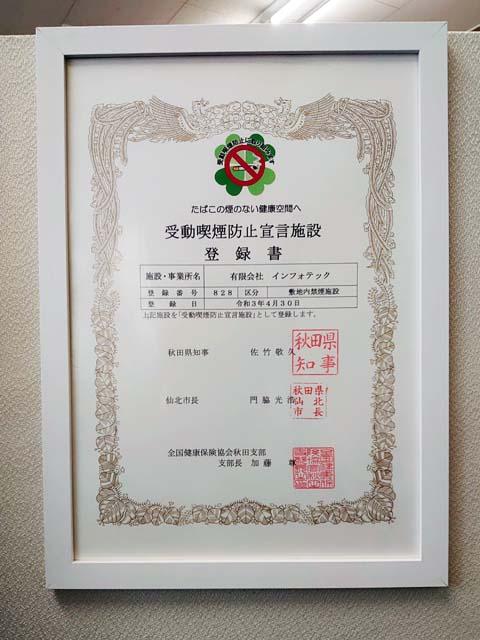 20210604_judokitsuen01